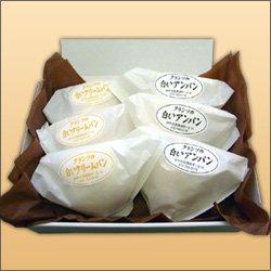 画像1: 白いあんぱん・クリームパン6個入りセット